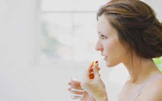Жевательные витамины, аминокислоты все в одной таблетке