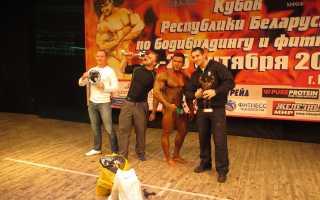 Чемпионат Минска 2014 по бодибилдингу и фитнесу