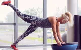 Упражнения на босу (BOSU) фитнес тренировка на все тело